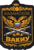 получить информацию казанское высшее артиллерийское командное училище Блог
